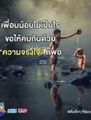 รูปโปรไฟล์: Namfon_Paphawarin