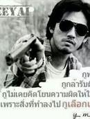 khamnuan_yokyong