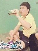 รูปโปรไฟล์: bankPongsakon