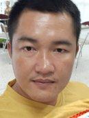 Avatar: Panupong2528