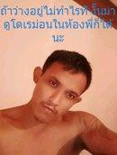 รูปโปรไฟล์: Alun2524