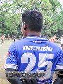 Avatar: Phriwan
