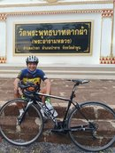 Avatar: Thai260719