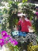 Avatar: Lily2515