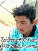 รูปโปรไฟล์: Pongsiri542