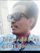 รูปโปรไฟล์: Akjeen